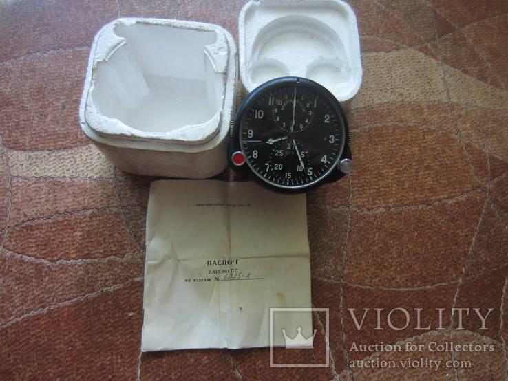 Часы АЧС-1М новые, в коробке с паспортом