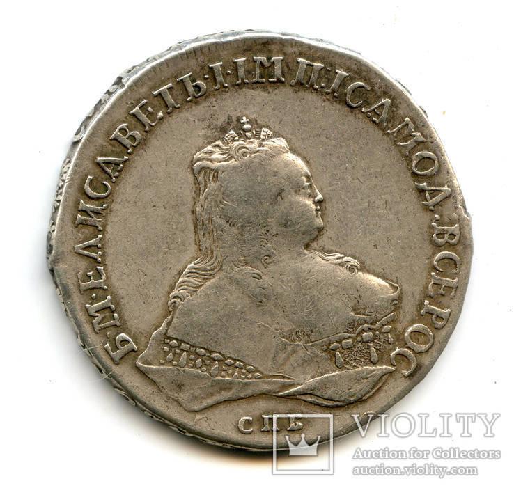 1 рубль 1753 спб