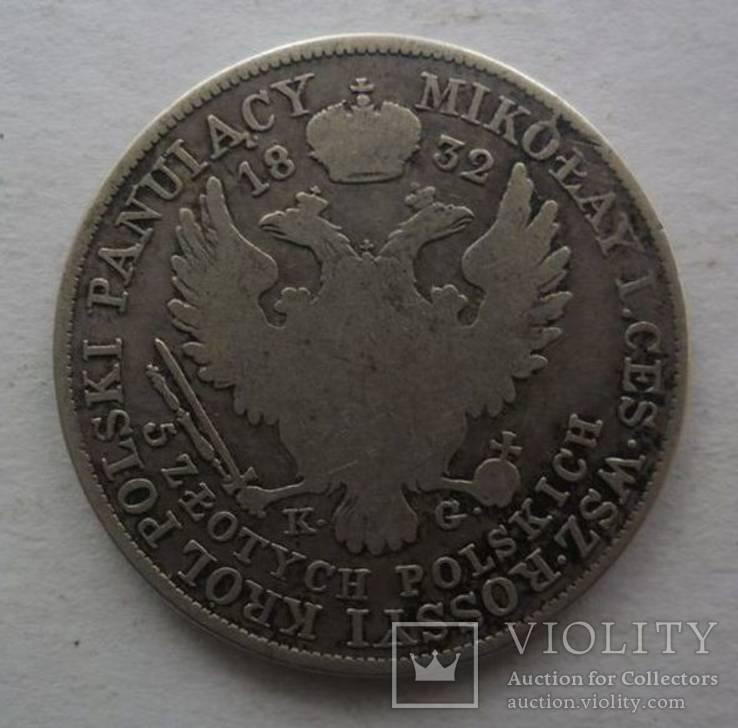 5 злотих 1832 KG Росія для Польщі