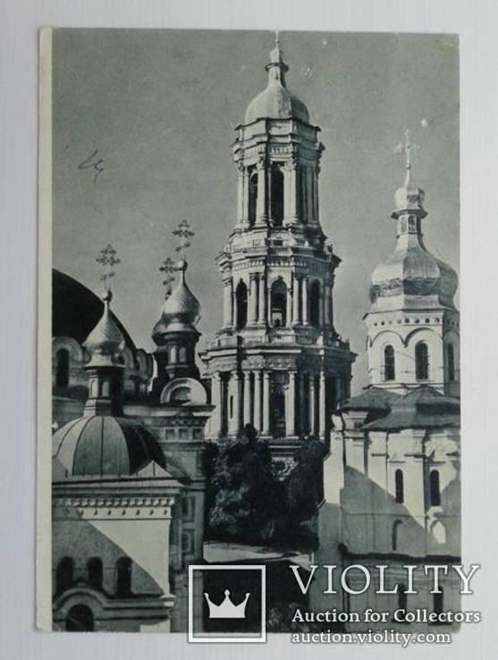 Успенский собор, Большая колокольня. (Киево-Печерская лавра. 1969 год).