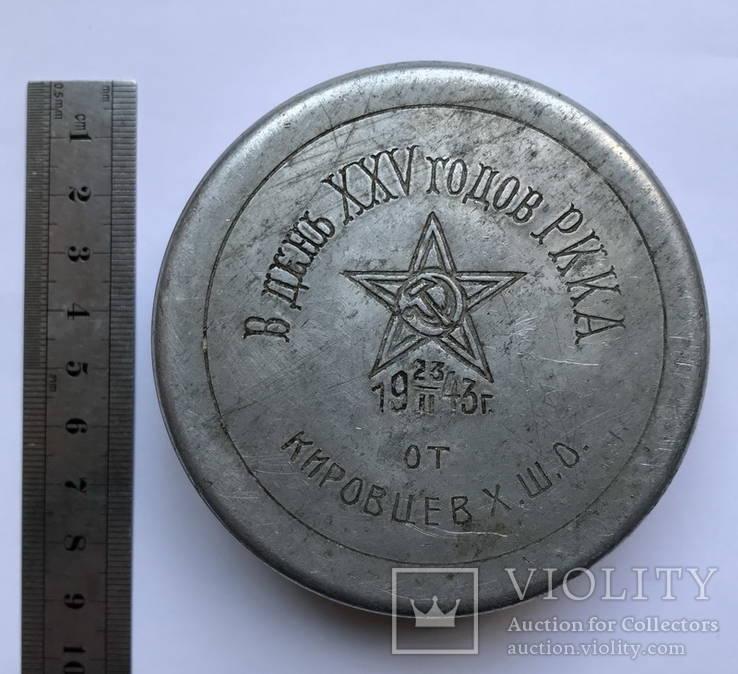 Табакерка РККА 1943 год