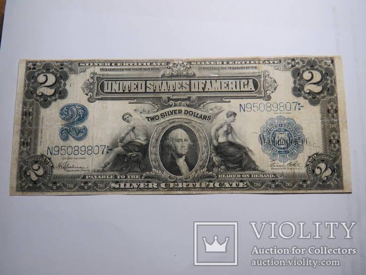 2 доллара серебром 1899 года.