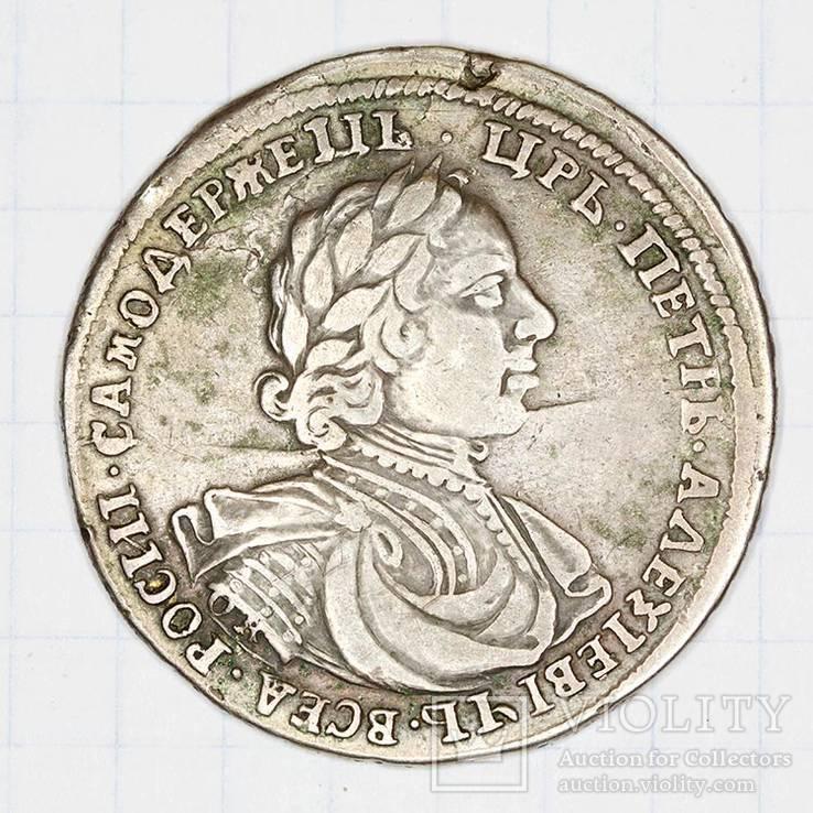Полтина 1718 года R1