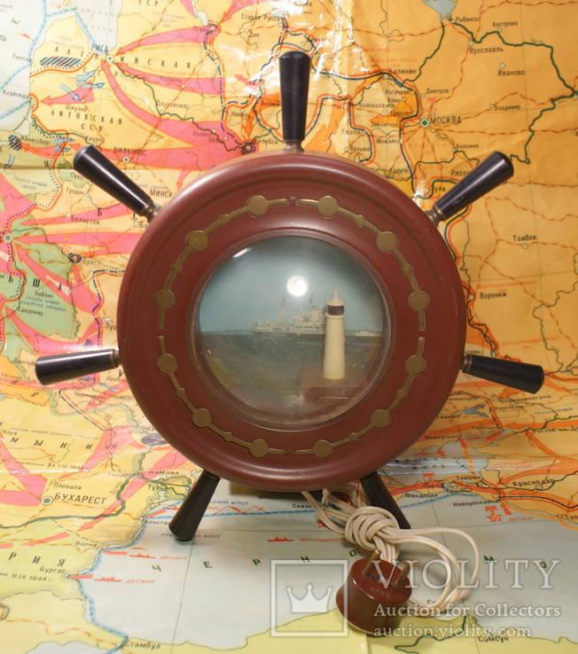 Щтурвал Светильник Ночник Маяк СССР 60-е Рабочий Odessa Ocean Line