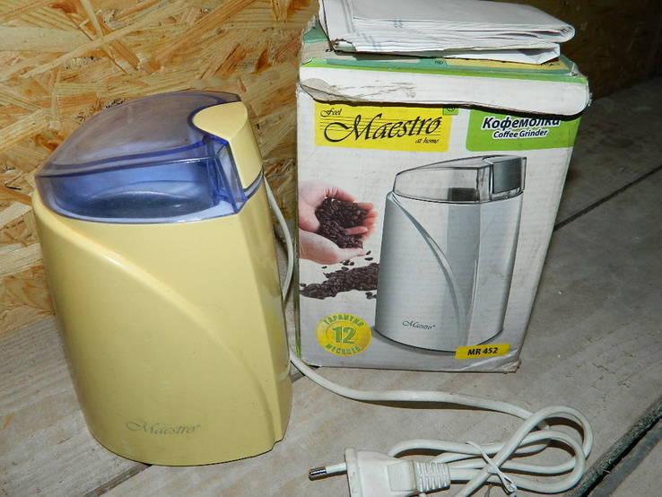 Кофемолка Маестро MR-452