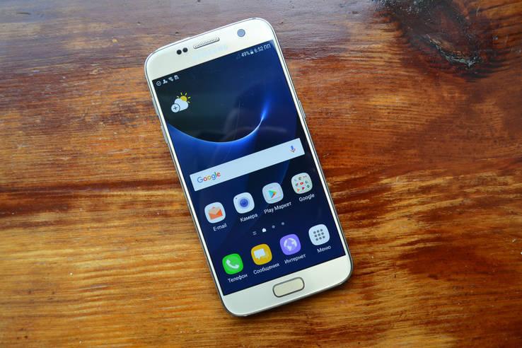 Samsung Galaxy S7 32Gb SM-G930P Gold Оригинал