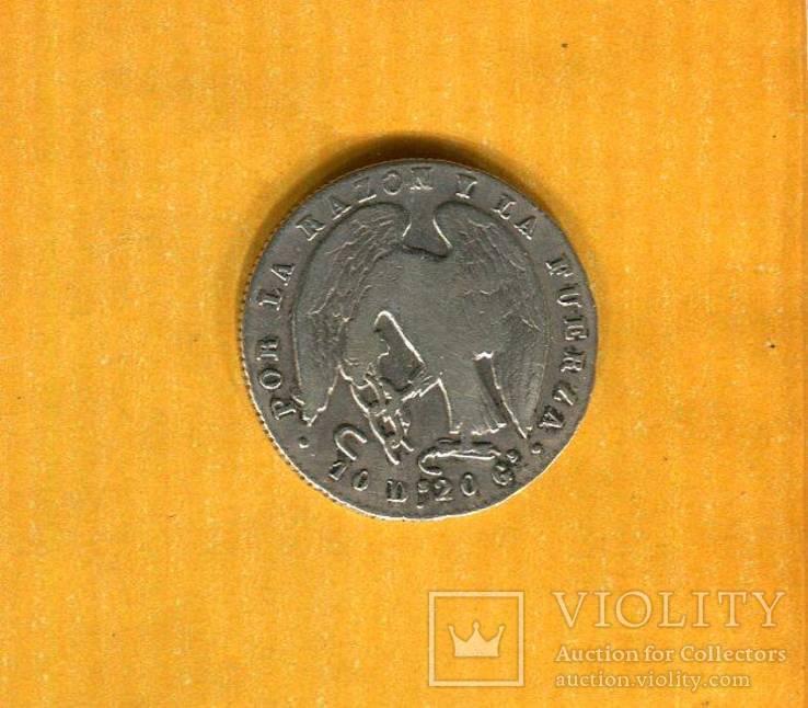 Чили 2 реала 1845 серебро 5.7 гр орёл фауна