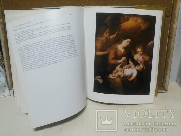 Справочная Литература по Живописи, фото №5