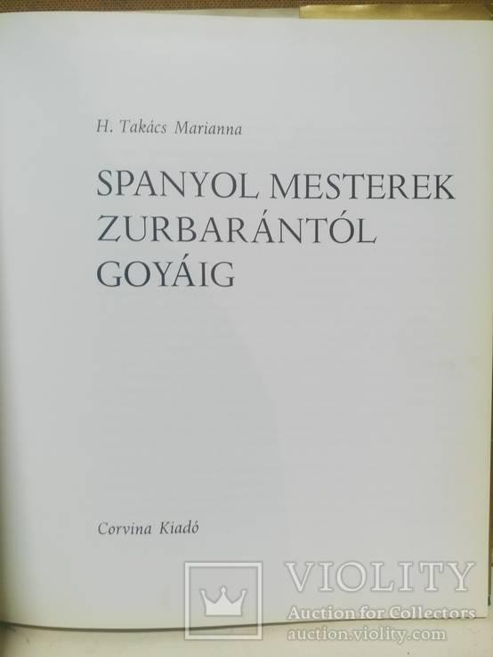 Справочная Литература по Живописи, фото №6