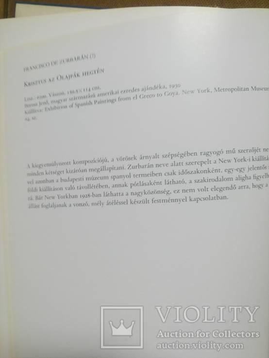 Справочная Литература по Живописи, фото №7