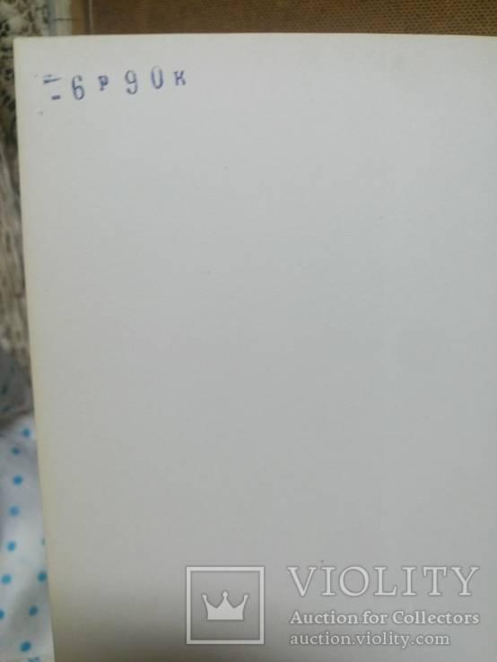 Справочная Литература по Живописи, фото №8
