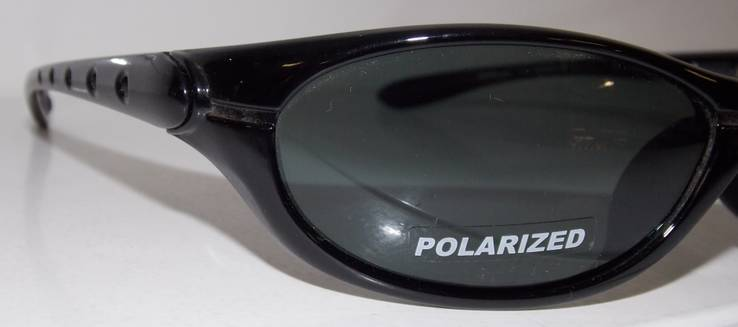 Солнцезащитные спортивные очки POLAR