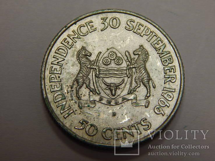 50 центов, 1966 г Ботсвана