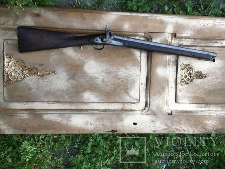 Ружье капсульное, кавалерийское . Клеймо ,,TOWER,, 1800