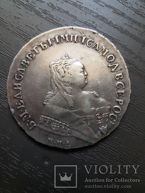 1 рубль 1749г.
