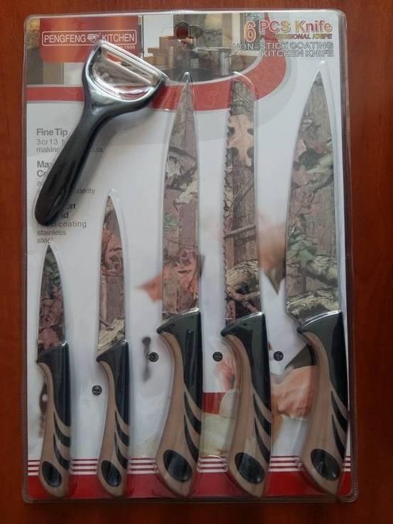 Супер набор кухонных ножей