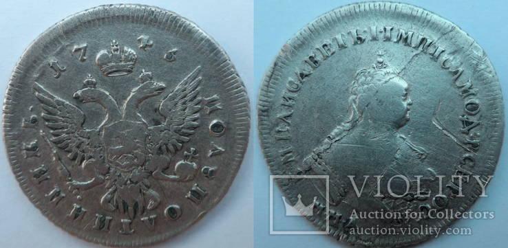 Полуполтинник 1743 ММД