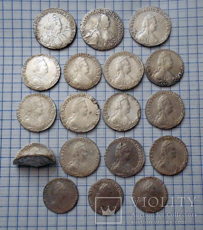 Кошель серебра Екатерины II, повторно в связи с не выкупом .лота.