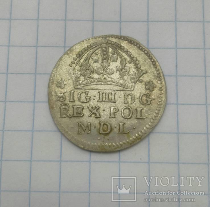 Грош Сигизмунда 1609р
