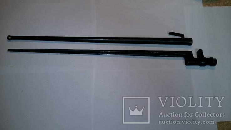 Российский штык к винтовке системы Мосина образца 1891 года в ножнах