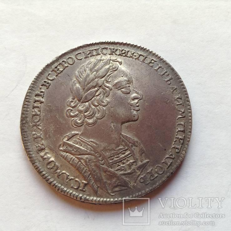 Рубль 1723г
