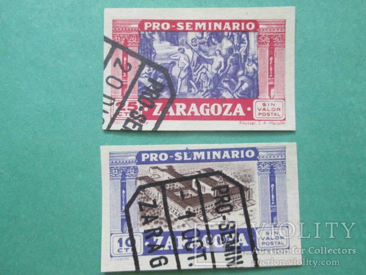 Сарагоса 1945
