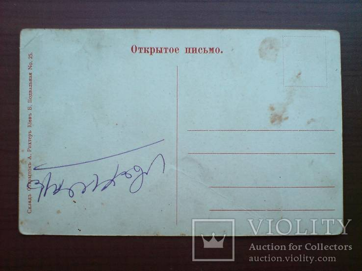 Киев Александровский спуск, фото №3