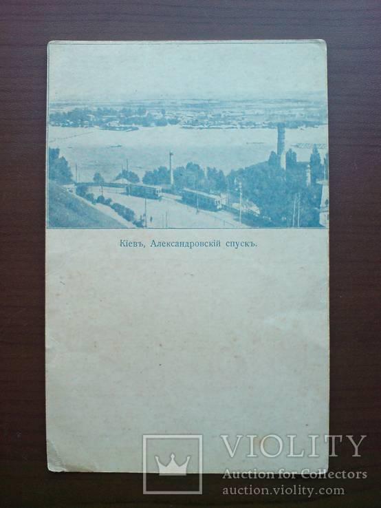 Киев Александровский спуск, фото №2