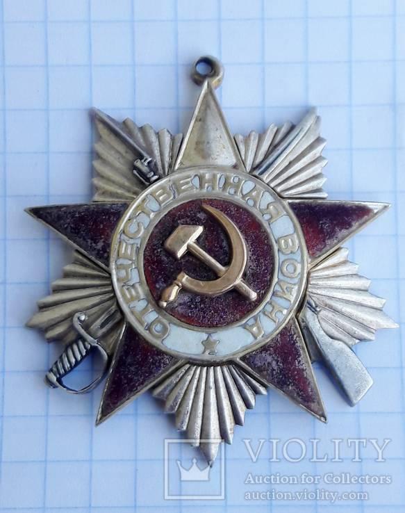 Орден Отечественной Войны № 3148