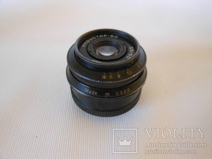 Объектив Индустар-50 (черный. М-39) экспорт, фото №9