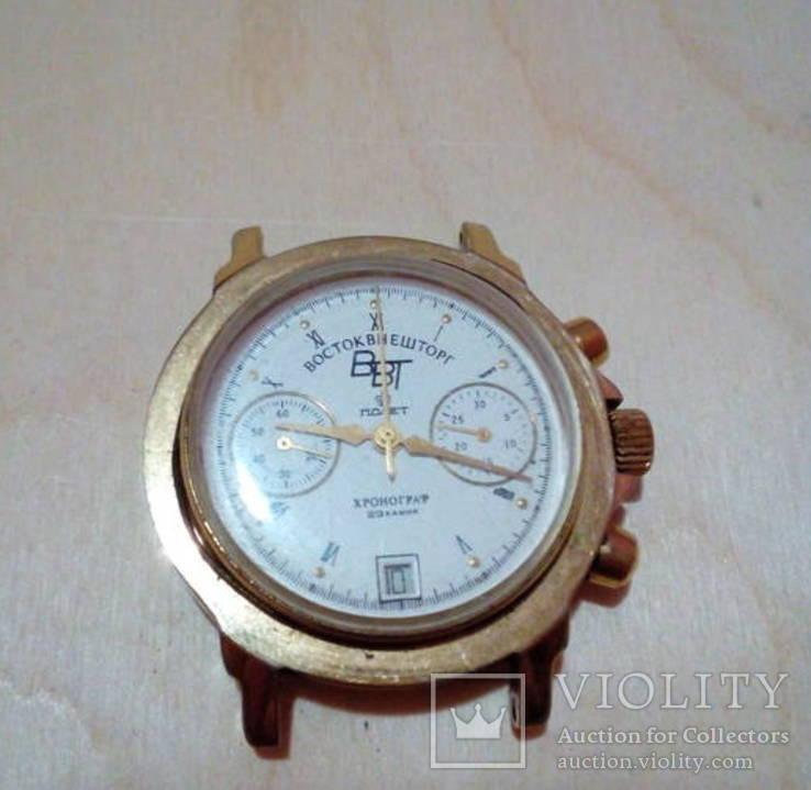 Часы хронограф ВВТ
