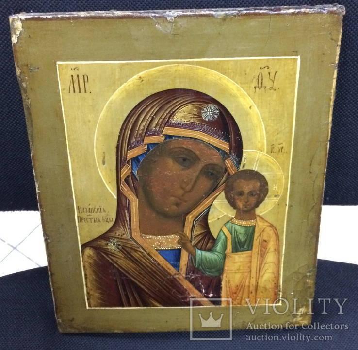 Икона Казанская Пресвятая Богородица 26х22 см