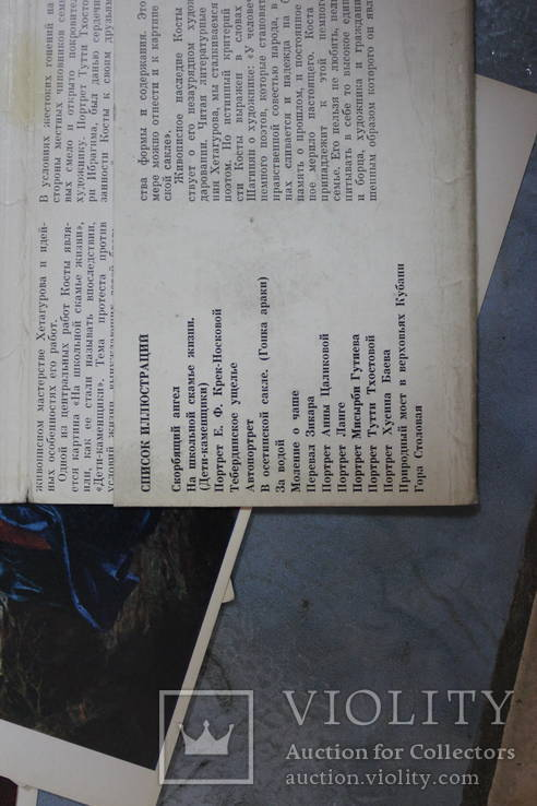 Открытки СССР 6 наборов №2, фото №8