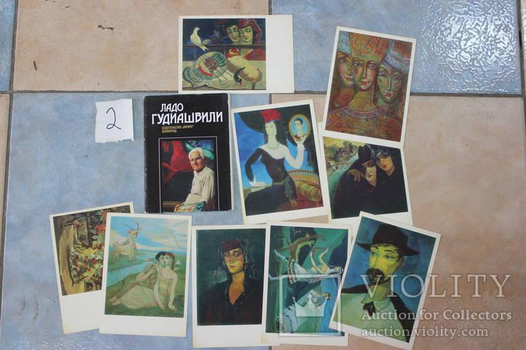 Открытки СССР 6 наборов №2, фото №11