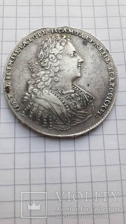 1 рубль 1728 г