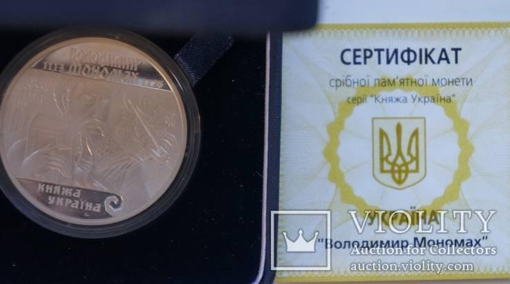 10 гривен 2002 кн. Владимир Мономах