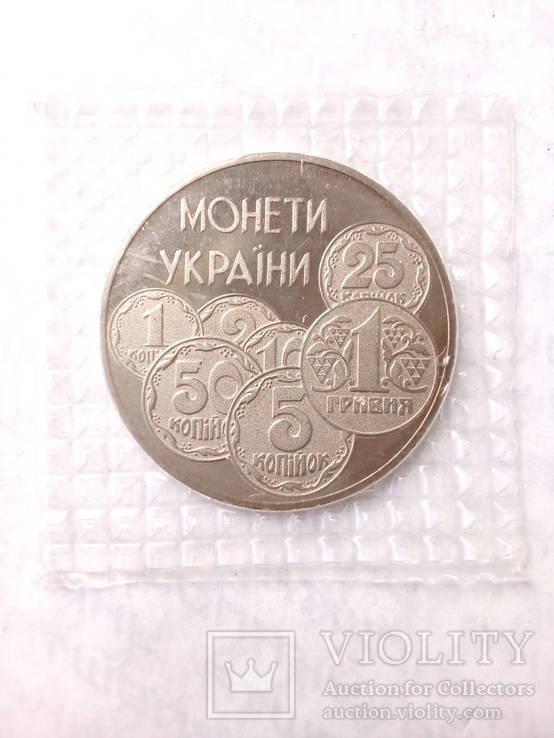 Монети України 1996
