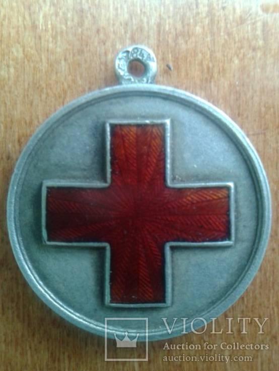 Медаль русско-японская война 1904-1905, серебро