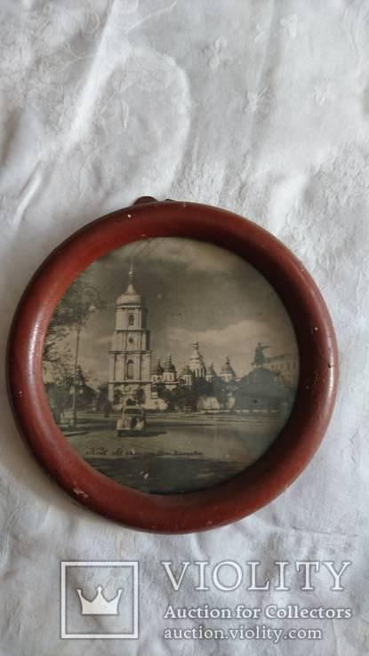 Старая фотография  Софийского собора (Киев) в винтажной  круглой рамке. (Прошлый век)