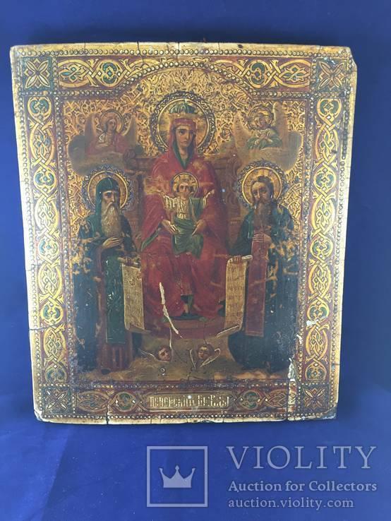 Икона Божией Матери «Печерская»