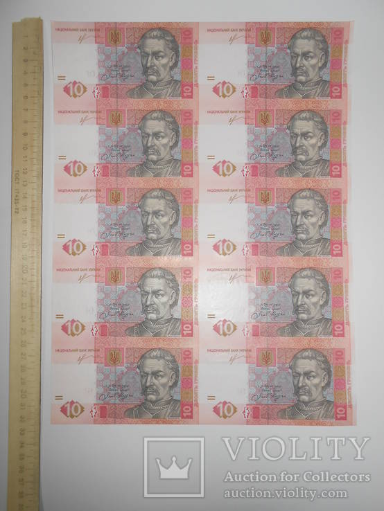 Аукцион купюр кузбасская монета