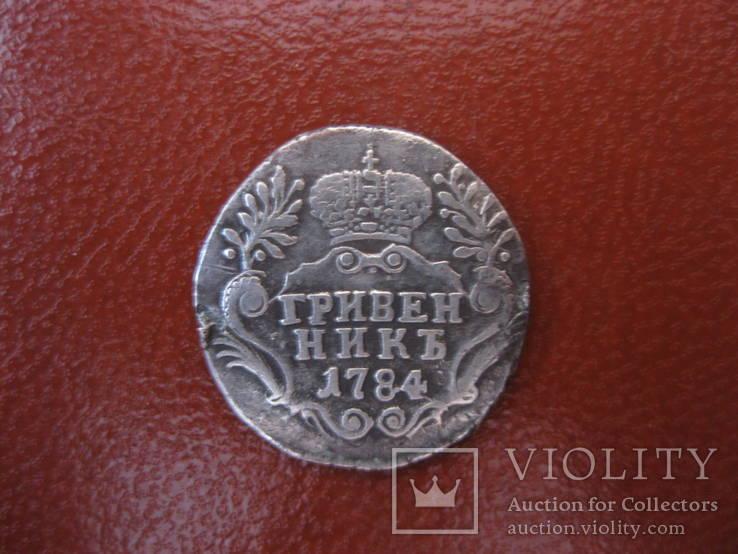 Гривенник 1784 патина серебряные монеты