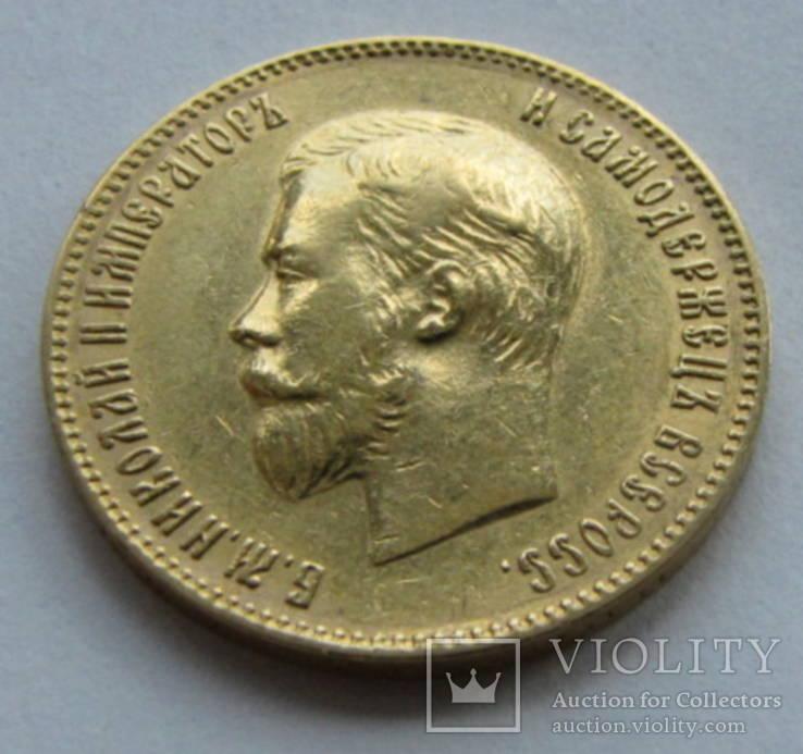 10 рублей 1902 год РОССИЯ золото 8,6 грамм 900`