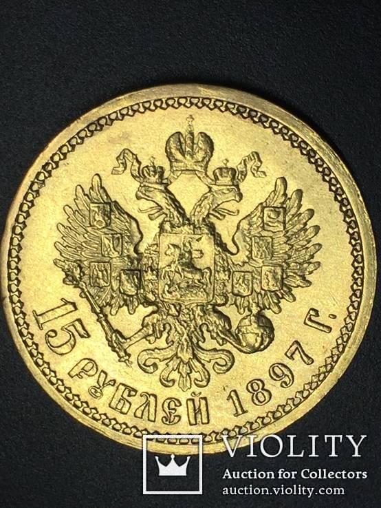 15 рублей, Николай ll