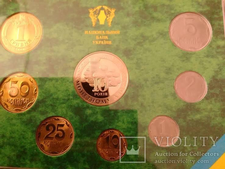 Годовой набор украинских монет 2008 года