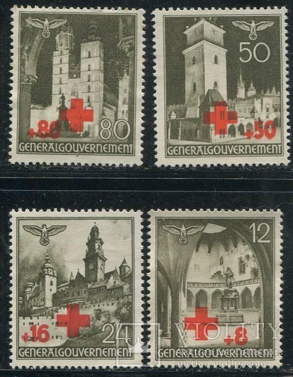 Рейх генералгубернаторство оккупация Польши Красный Крест полная серия