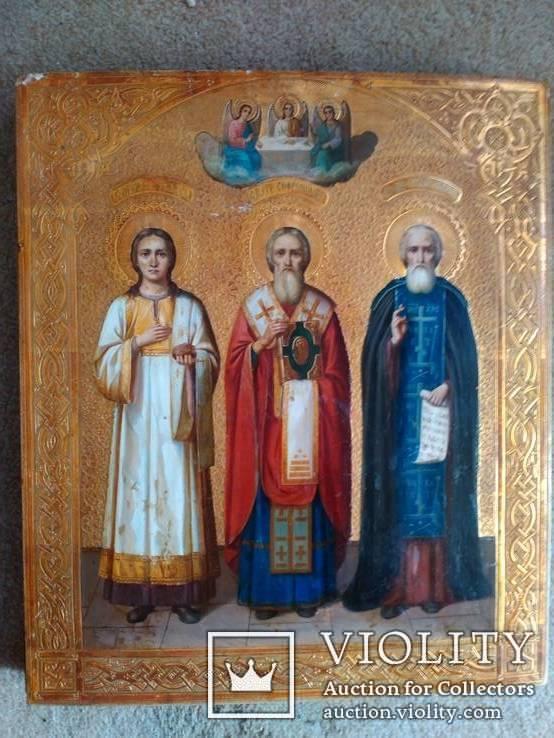 Святые Стефан, Софроний и Сергий Радонежский