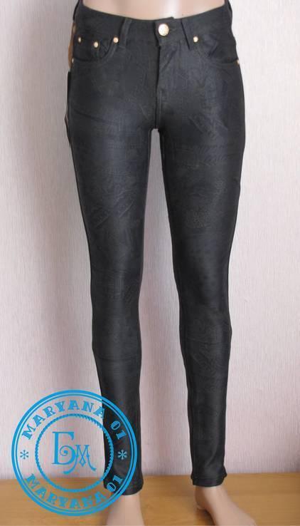 Стрейчевые штаны джегинсы 26 размер, фото №4