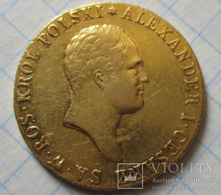 50 злотых 1818 г., Александр І, для Польши, золото, Биткин-R, Петров-25р.