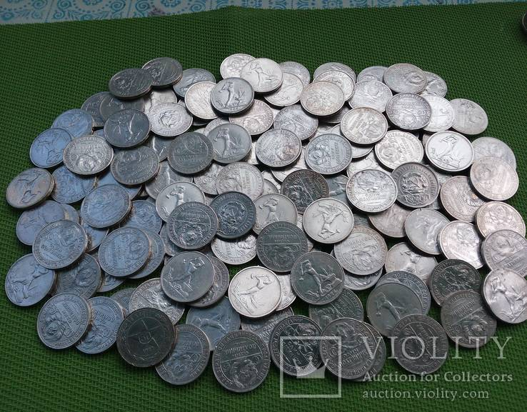 50 копеек  141шт. Серебро